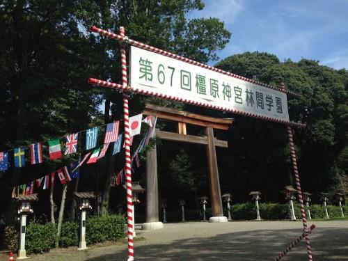 20160729林間学園準備風景
