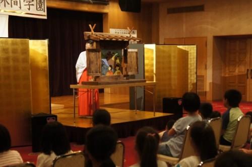 若手神職による紙芝居で紹介された橿原神宮の御祭神である「神武さん」