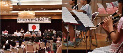 【音楽教室】閉園式で4日間の練習の成果を、歌と合奏で披露してくださった音楽教室の皆さん。